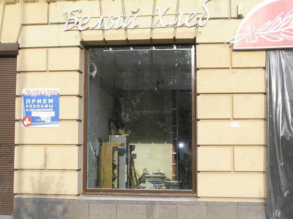 витрины в магазин