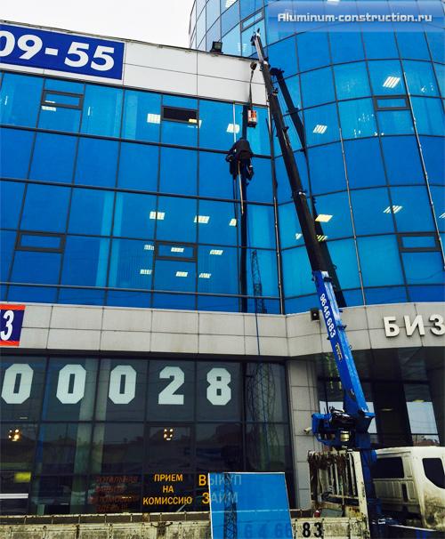 Замена стеклопакета в  бизнес центре